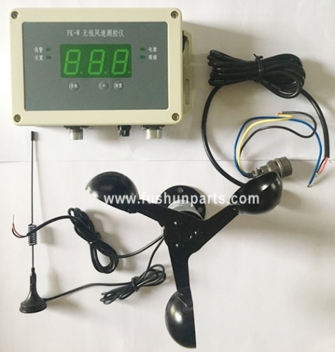Wireless Wind Speed Sensor Anemometer For Crane