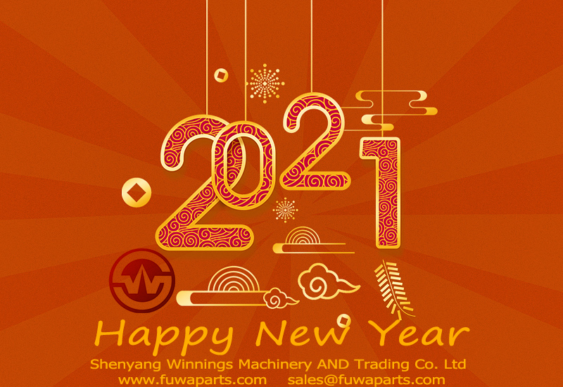 Happy New Year-From The Suppler of FUWA Crane Parts.